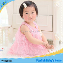 2015 girls tutus baby dress summer girls frocks dresses for party and birthday