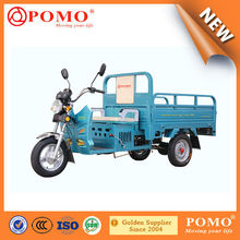 POMO-Newest design high quality scooter cargo tricycle