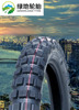 2.75-18 high quality motorcycle tyres