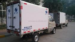 cheap mini Refrigerator truck,cheap mini trucks manufacturer