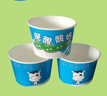 Ice Cream Use and Paper Material Disposable Paper Ice Cream Cup With Lid