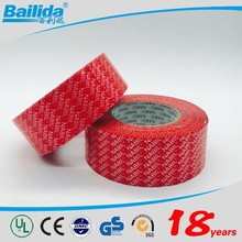 Wholesale custom logo latest modern single side 50m printed strapping tape