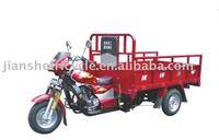 Jianshe 175cc cheap 3 wheel motorcycle made in china