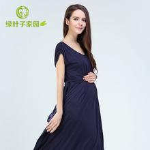 hot sale beautiful maternity prom dresses