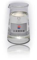 Chinese supplier low price mineral oil used for silicone oils hair care products