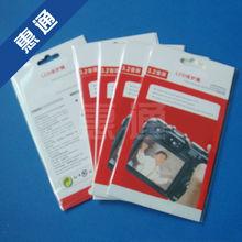 ultra clear screen guard for camera,1.8/2.5/2.8/3.0/3.5 inch ultra clear screen guard for camera