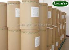 Super High Quality Praziquantel Famous Factory Lowest Price Offer Hot Sales USP Grade 5MT STOCK Find Good Partner!!!!!!!!!!!!!