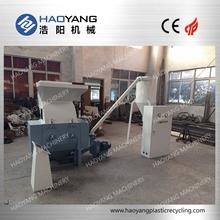 high quality 100-2000kg/h PE PP PET PVC plastic shredder/bubble wrap film crusher