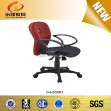 New design roll top laptop price computer chair H-502B