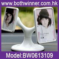 A100 New design 3d car photo