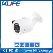 Best offer Factory price new products 5 MP H.265 Ip camera with high quality