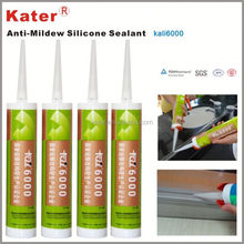 China supplier great quality silicone adhesive for clothing