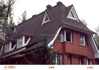 Asphalt shingles roofing 2015 HOT