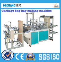 Two line Full Automatic Hot Cut Vest Bag Making Machine