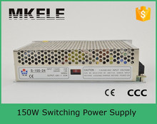 S-150-13.5 constant voltage 13.5v 150w switching mode power supply 150w
