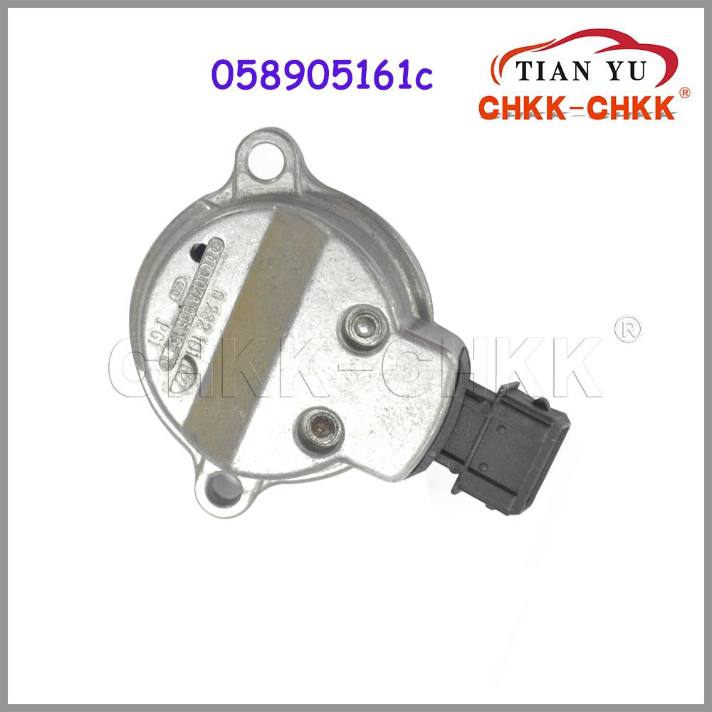 058905161c Crankshaft Position Sensor
