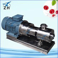 high shear dispersing emulsifier vacuum emulsifier for cream bitumen homogenizing pump