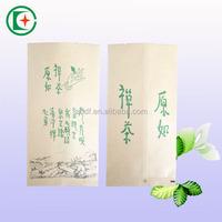 Waterproof tea paper bag aluminum foil insulation paper bags