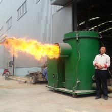Hot sale energy saver 3,600,000kcal Biomass sawdust burner for fuel coal steam boiler