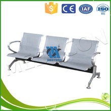 Hospital waiting chair for patients