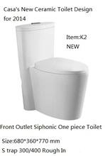 construction S-trap toilet white color sanitaryware ceramic dual flush button one piece wc water closet porcelain toilettes