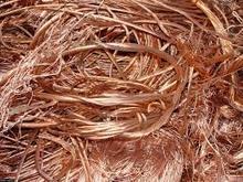 GRADE A copper mill berry wire