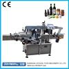 2015 New product factory price round bottles label machine