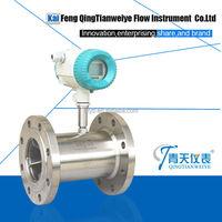 mazout turbine flow meter