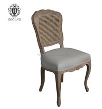 Retro Wooden Dinning Chair P2149-105