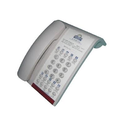 8007 hotel telephone