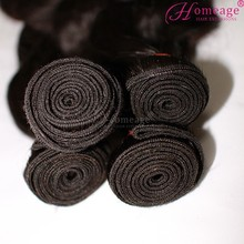 Homeage machine made double weft buying brazilian hair international, natural wave brazilian weave