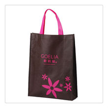 Recyclable pp non woven shopping cloth bag
