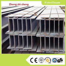 ASTM strong style color ship building H steel beam