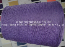 40s/1 Semi virgin polyester spun yarn dyed color 1.67kg/cone paper yarn in China