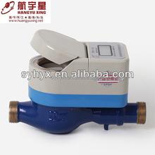 Acurate Muti-jet tipo seco prepago hogar medidor de agua OIML calidad