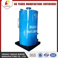 HOT! Vertical gas oil fired steam boiler for sale 300-700kg/hr