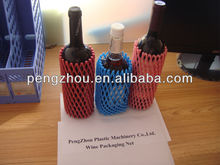 foam mesh wine bottle nettings packing