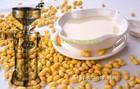 Hot sale commercial soya milk machine-Electirc