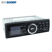 CAR MP3 PLAYER with Large LCD Display DC 24V Good Quality Car Multimedia Player