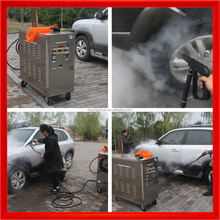 20bar LP gas heating car wash equipment, waterless car wash, steam car cleaning machine