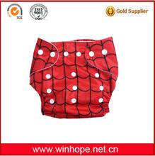Nouvelle conception de la chaîne d'or pour bébé grossiste de couches pour bébés en tissu
