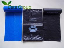 high quality biodegradable dog waste bag/bags plastic/epi dog waste bags