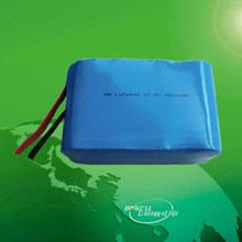 Small 12 Volt Battery/12V 4600mAh / 12V Volt Lithium ion battery
