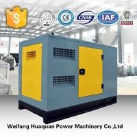Yangchai 20kva silent diesel generator