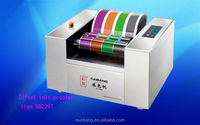 color matching equipment NB229T full-automatic offset inks proofer
