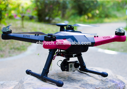 2015 Latest dustproof, PRODUCT PARAMETER Type Quadcopter Material Plastic Ca rain-proof, Frame foldable rc drone with camera