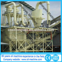 whole production line Soybean Oil Cake Extraction Plant