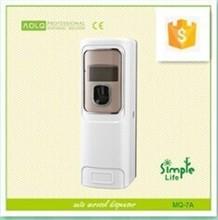 home air wick perfume aerosol dispenser, home dehumidifier freshener dispenser, infinity perfume dispenser auto spray