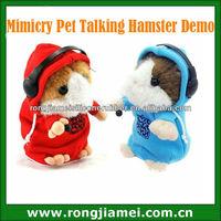 Cute DJ Pet Speak Talking Record Electronic Hamster Plush Kids Toy Gift