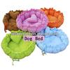 Dog Egg Bed Pet Sleeping Cushion